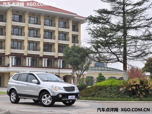 上海汽车   最新推出的跨领域专业级suv——荣威w5.这是一高清图片