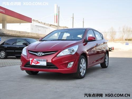 北京现代瑞纳全系优惠3000元 现车充足