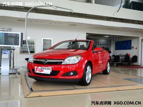 欧宝雅特GTC南京最高优惠3万 现车充足