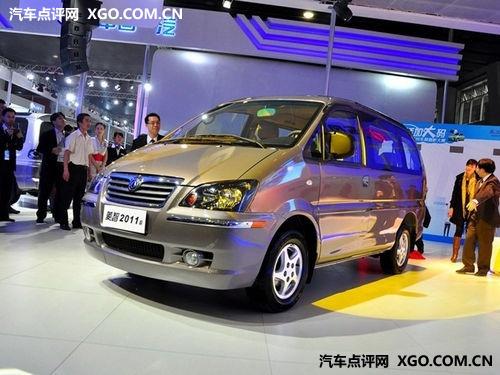 菱智1.6L车型公布售价