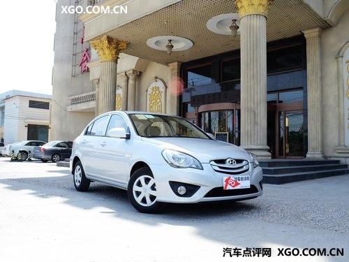 北京现代雅绅特综合优惠1.1万元