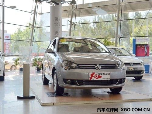 上海大众POLO南京全系优惠8千