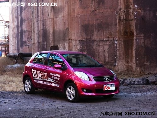 广丰雅力士全系优惠1.5万 1.3L无现车