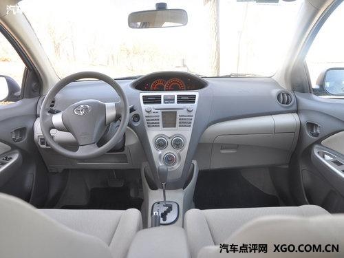 威驰1.6L GL-i天窗上市 售价9.99万起