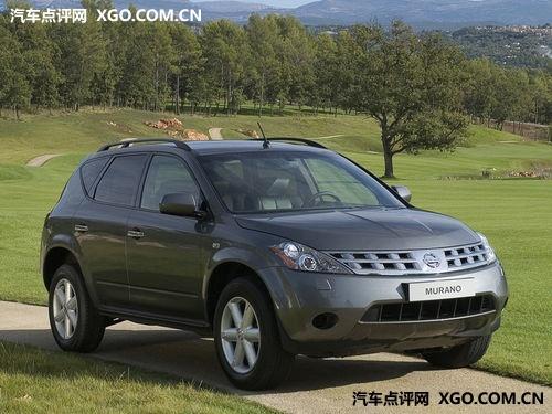2005款 日产Murano 基本型