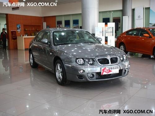 上海汽车MG7现金优惠1万元