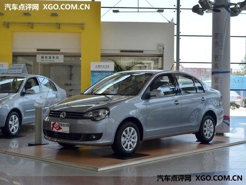 新POLO广州现金优惠1万元 店内现车销售