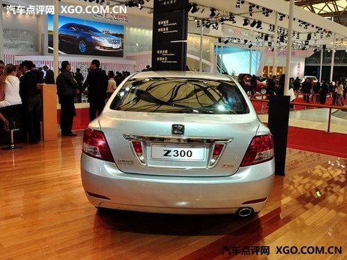 或四季度上市 众泰将推出紧凑型车Z300