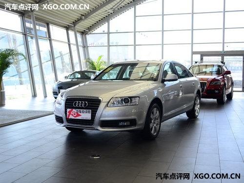 奥迪A6L少量现车 包牌价最高让利10万元