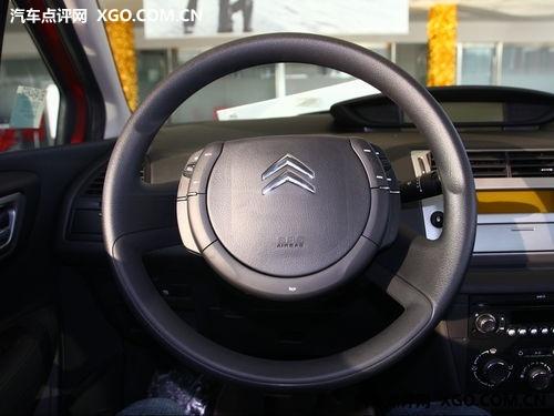 编辑教你学 汽车知识之多功能方向盘篇