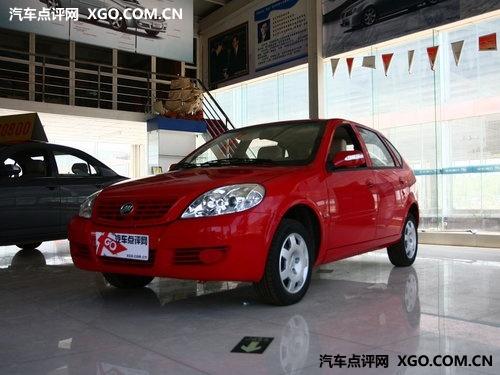 力帆520南京最高优惠4千 送千元油卡