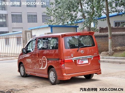 外观形似日产NV200 比亚迪CDV车型曝光