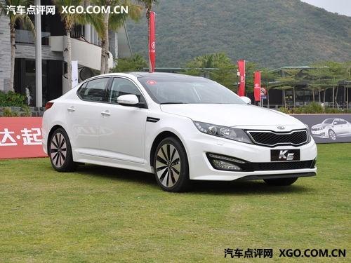 2个排量7款车型 起亚K5今日正式上市
