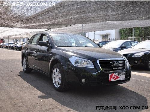 奔腾B90领衔 一汽奔腾2年内推7款新车