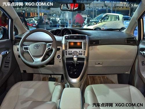 3种动力/6款车型 广汽丰田逸致正式发布