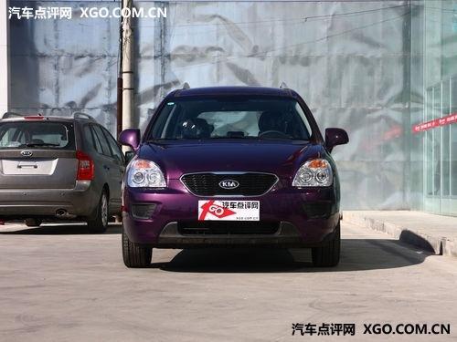 进口起亚新佳乐南京最高现金优惠1.2万