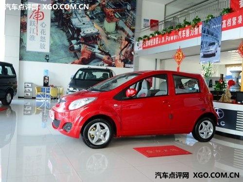 预售3.78万起 新款悦悦将上海车展上市