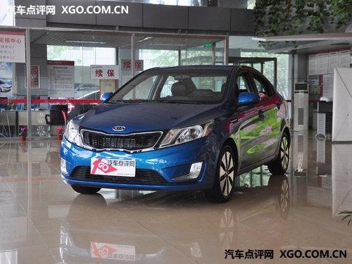 预计售价7-10万元 起亚K2于7月18日上市