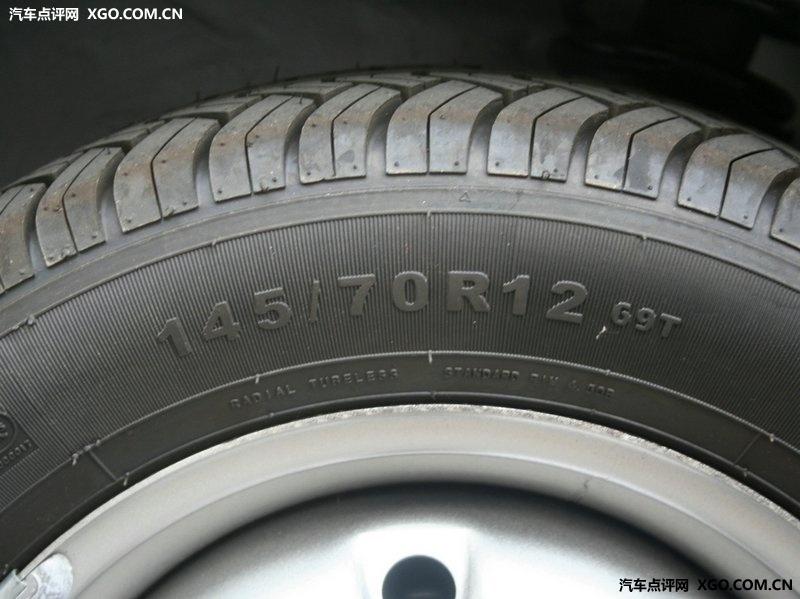 车2010款 江南tt 0.8l 舒适型其它与改装图片3088768 高清图高清图片