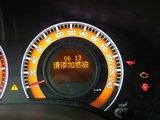 2011款 锋畅版 1.8自动尊贵型-第8张图