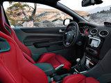2011款 RS500-第2张图