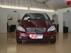 奔驰A级南京最高优惠9.6万 现车在售