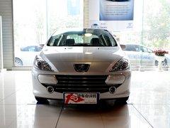 东风标致307最高优惠9千 部分现车在售