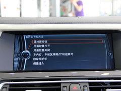 宝马7系完美驾驭梦想成真 首付17.96万