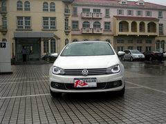 大众EOS南京最高现金优惠5万送保险