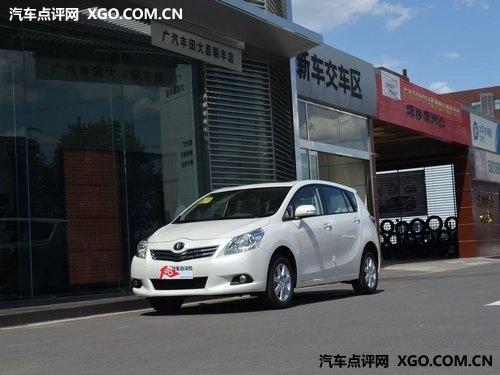 丰田FUV逸致累计让利1.3万 部分有现车