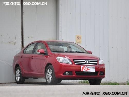 腾翼C30现金优惠4000元 店内现车销售