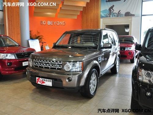 发现4南京最高降16.2万 最低仅售61.6万