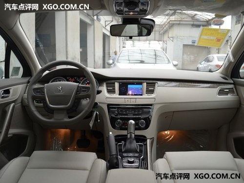 东风标致508豪华版2.3L舒适旅行之首选