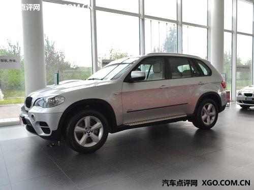 宝马X5有部分现车销售 购车暂时无优惠