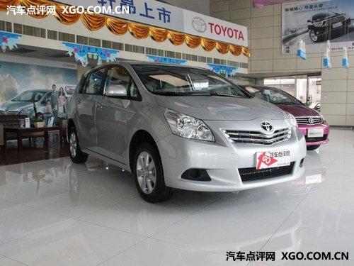 丰田E'Z逸致有少量现车 订金需一万元