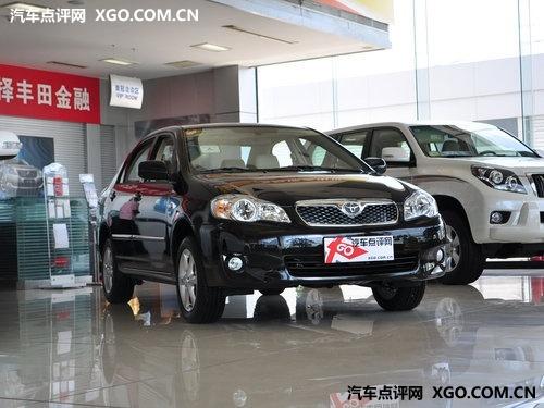 花冠现金优惠8000元 仅有少量现车在售