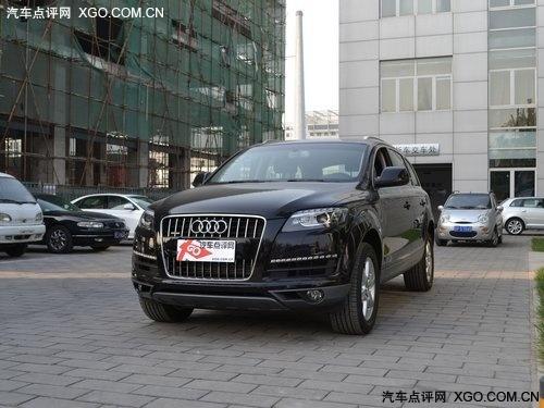 奥迪Q7部分车型现车在售 购车无需预订