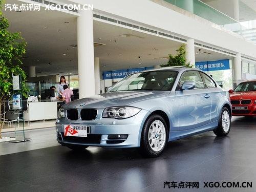 BMW1系台北展厅邀您全城独享 综合让8万