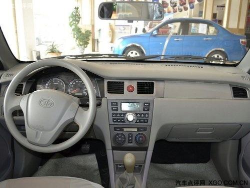 一汽夏利N5中控方向盘