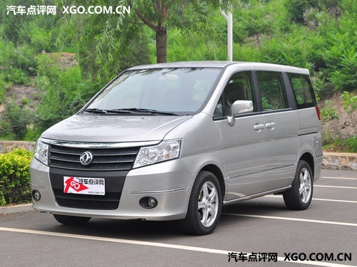 售9.18-9.48万元 帅客2.0L车型正式上市
