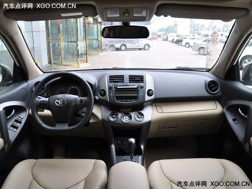 南京一汽丰田RAV4增配版直降2.66万元