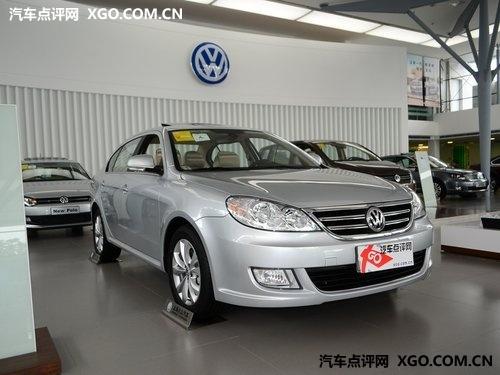 上海大众朗逸优惠6000元 仅限1.4T车型