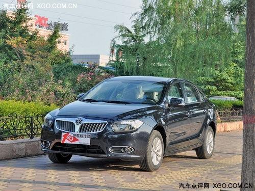 中华H530全系现车充足 购车送2000装潢