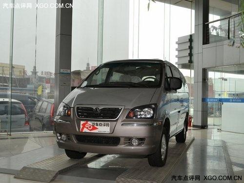 两新车助阵 风行汽车出击2011武汉车展