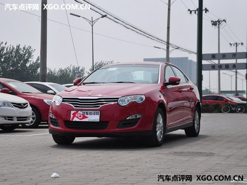 荣威550全系优惠1.8万 购车送部分装潢