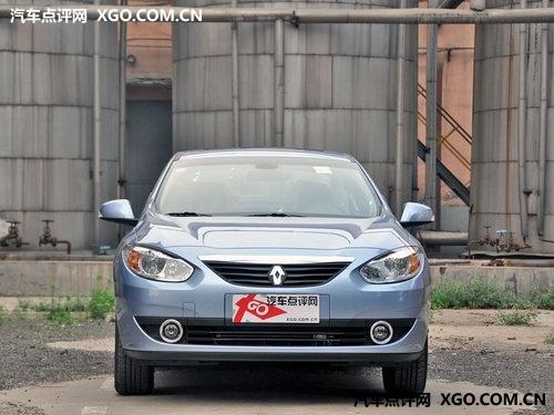 雷诺风朗挑战中级车价格极限 最高降3万