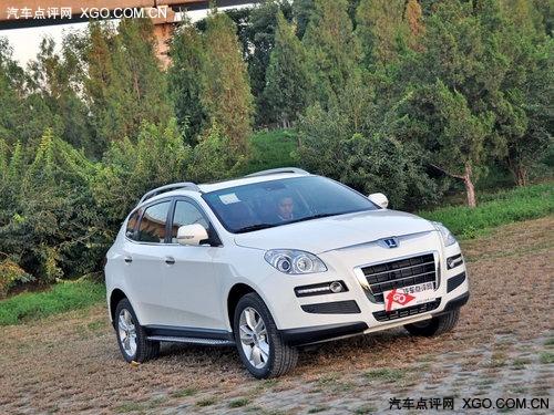 18.8-26.8万元 纳智捷大7 SUV正式上市
