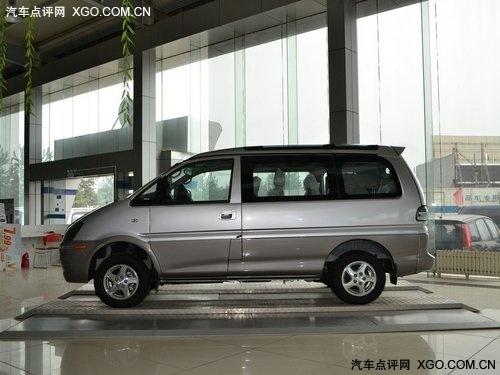 6万元商务第一车 西安菱智1.6L现抢定中