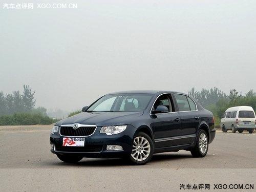 斯柯达昊锐优惠1.8万 部分车型有现车