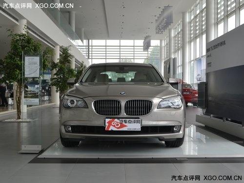 驾驭世界不断向前 BMW 7系引领豪车发展
